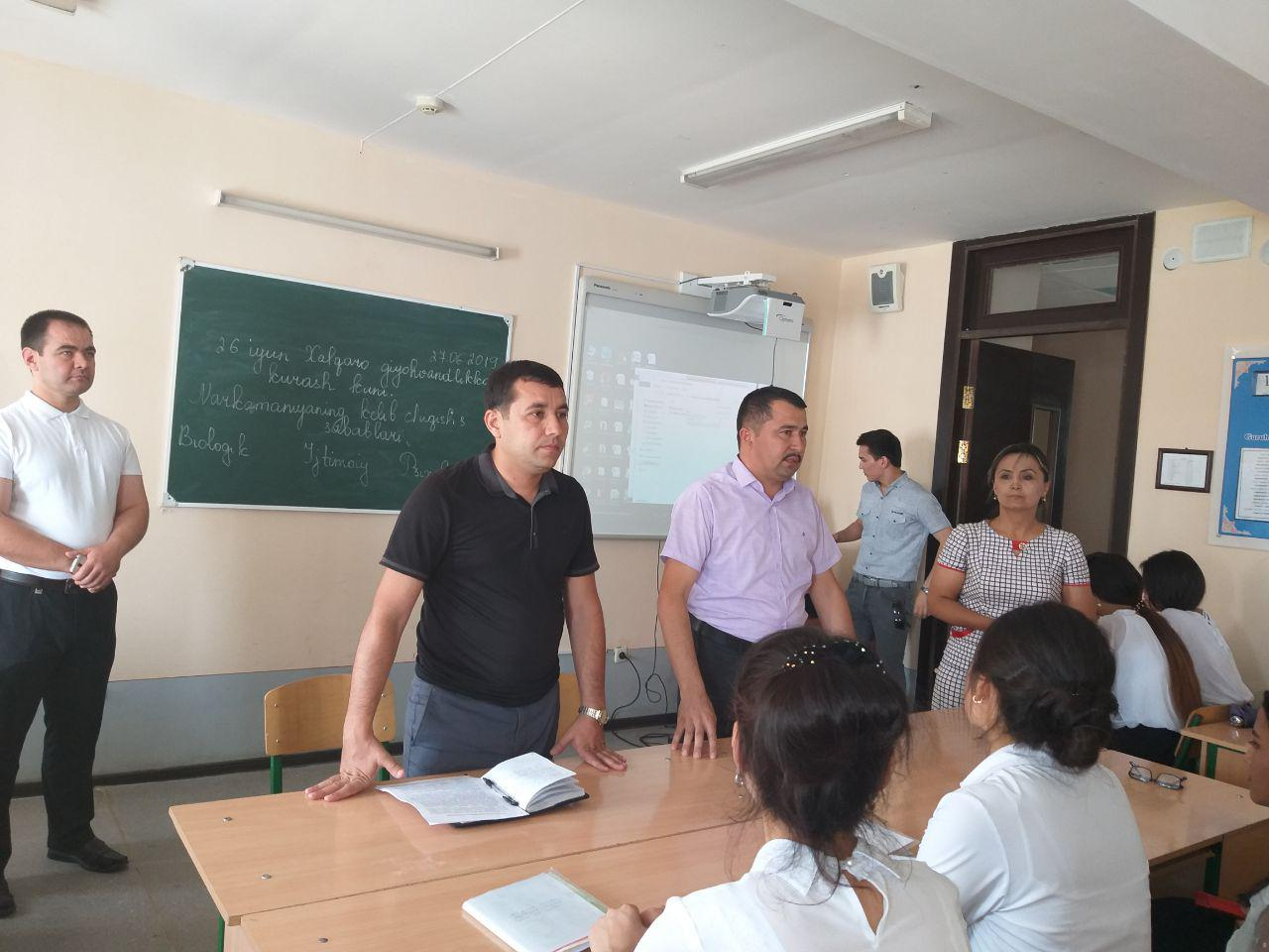 On June the 27th, 2019, an event was held at the Faculty of Foreign Philology, along with representatives of collaborating social organizations, dedic