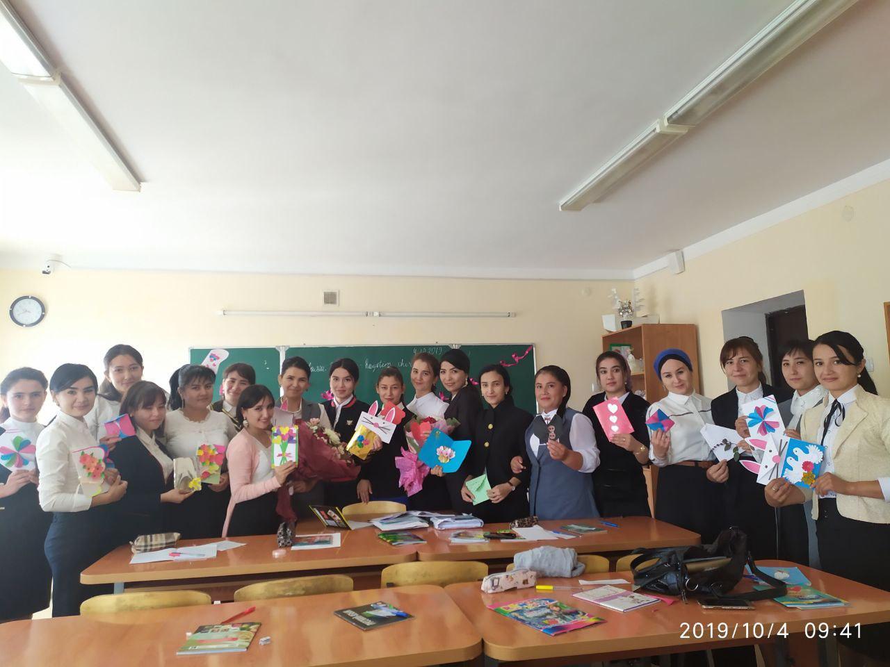 Event follow my teacher's day