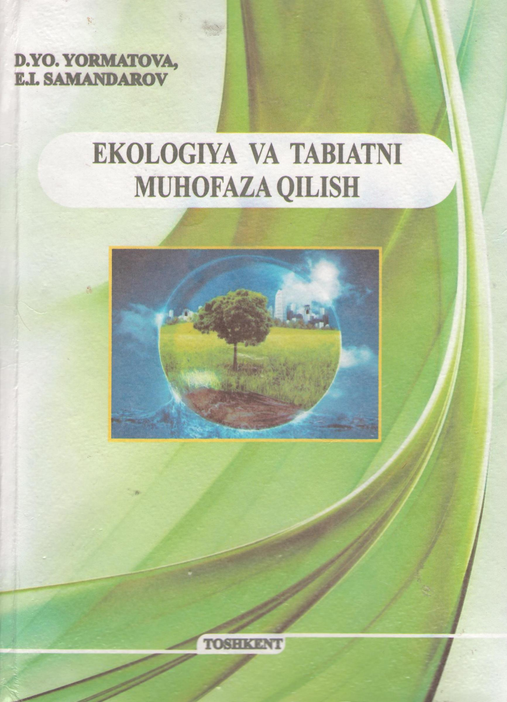 Ecology and nature conservation (textbook)