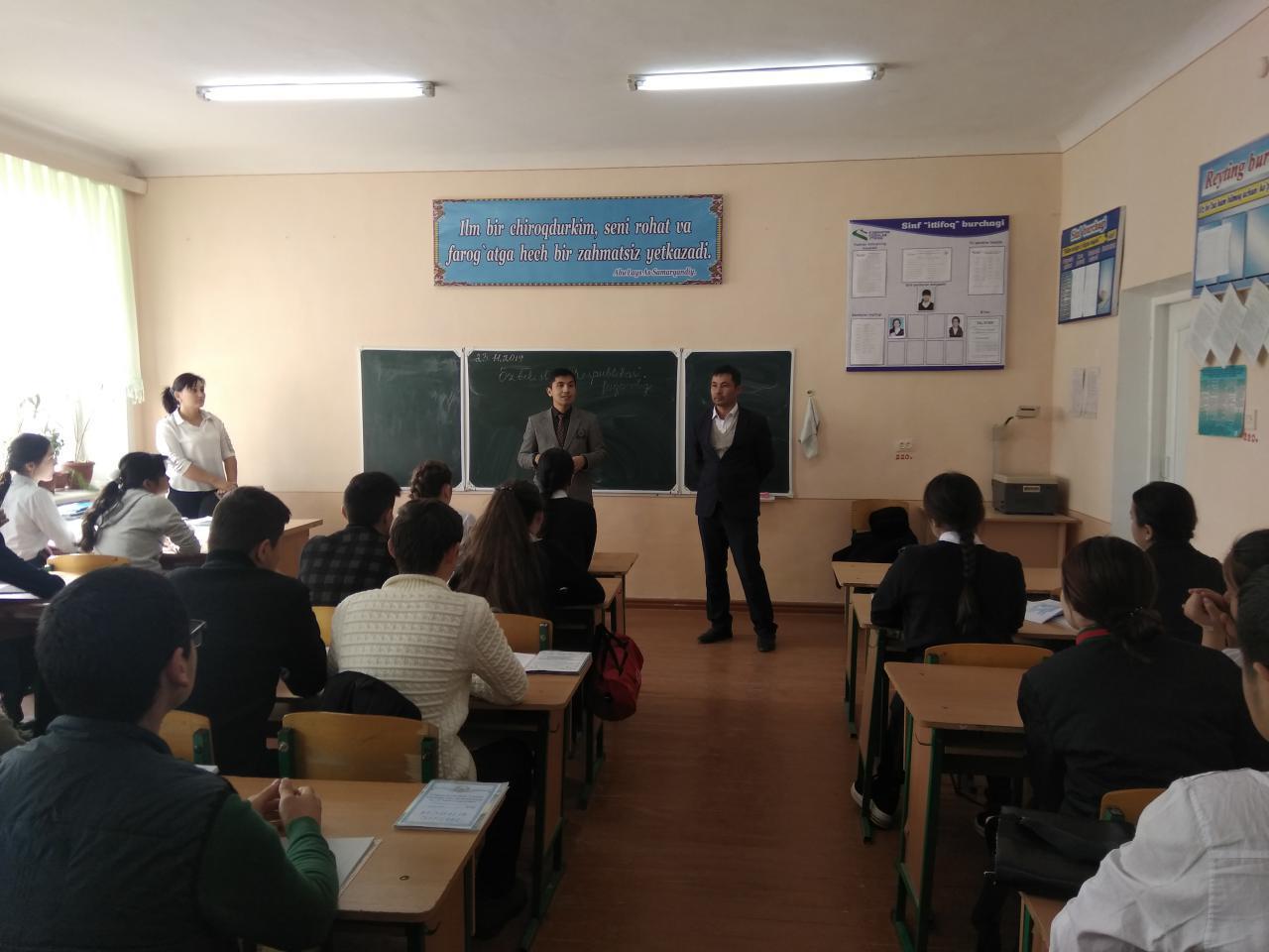 Special Seminar for Schools
