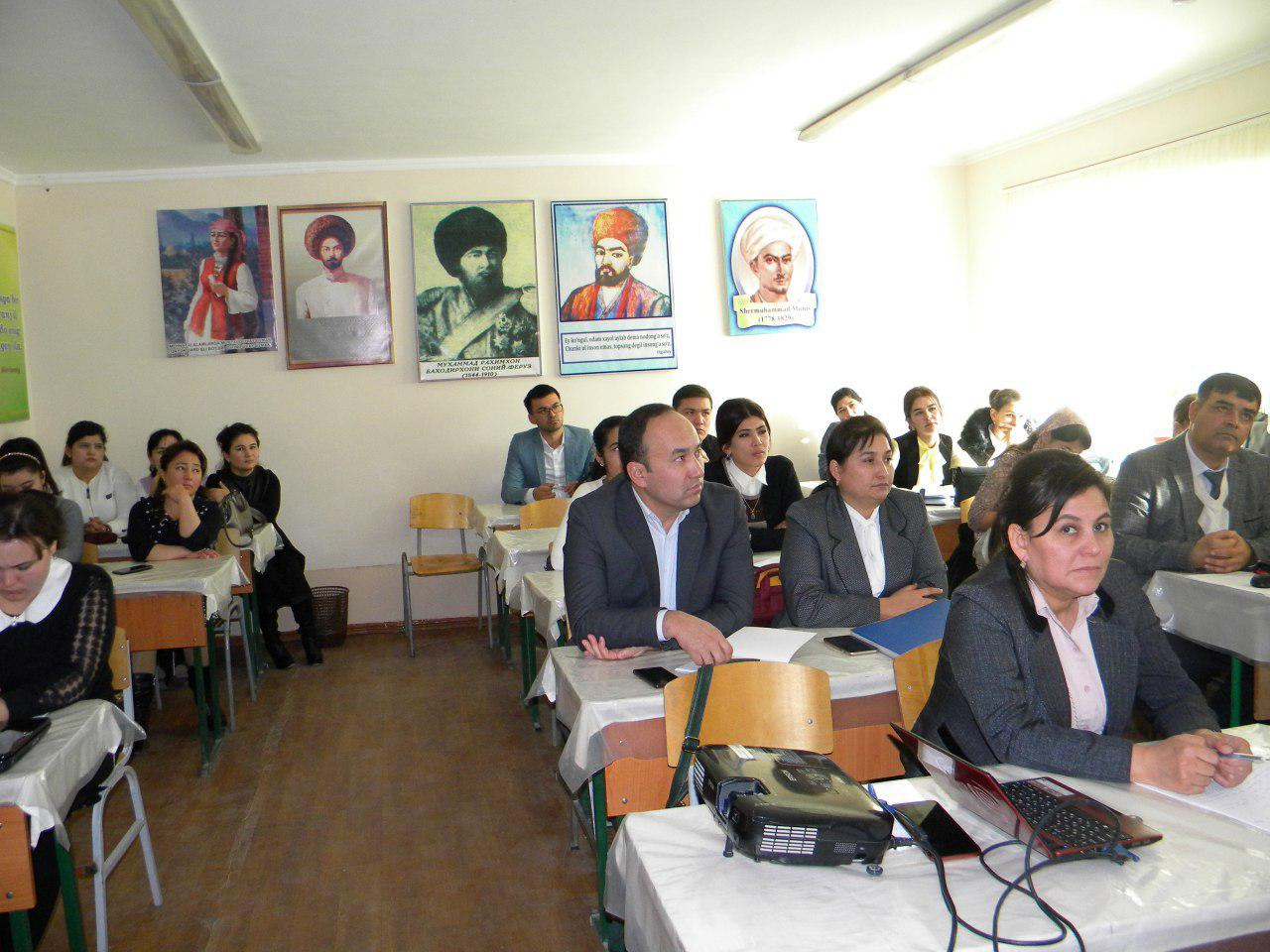 The scientific seminar of the department on