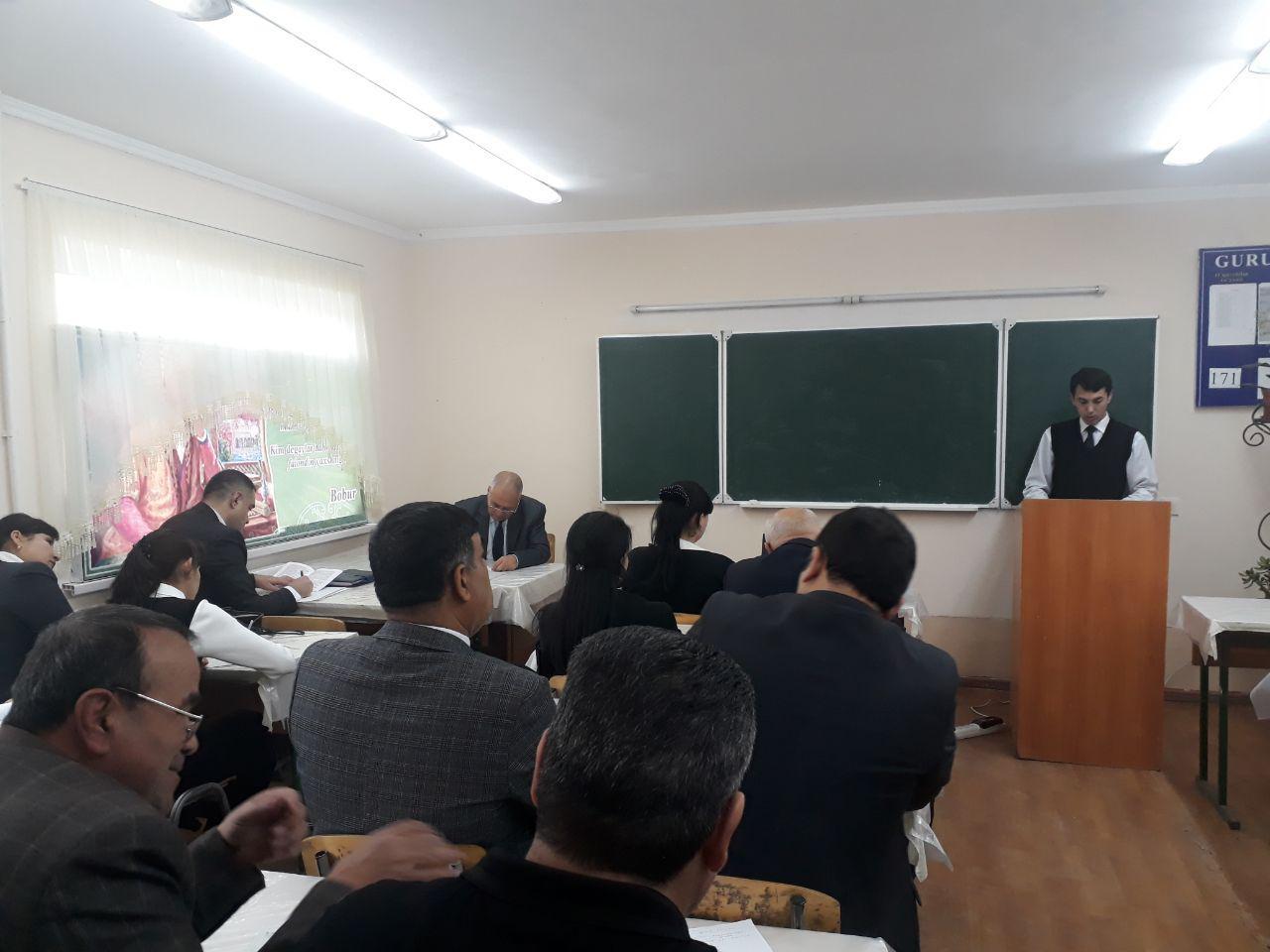 The scientific seminar