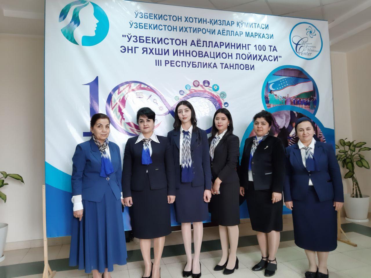 100 Best Innovative Projects of women of Uzbekistan