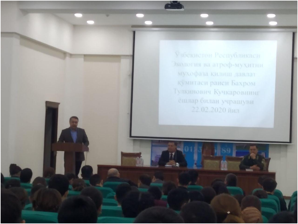 Meeting of the Chairman of the State Committee of the Republic of Uzbekistan for Ecology and Environment Kuchkarov Bahrom Tulkinovich with students of