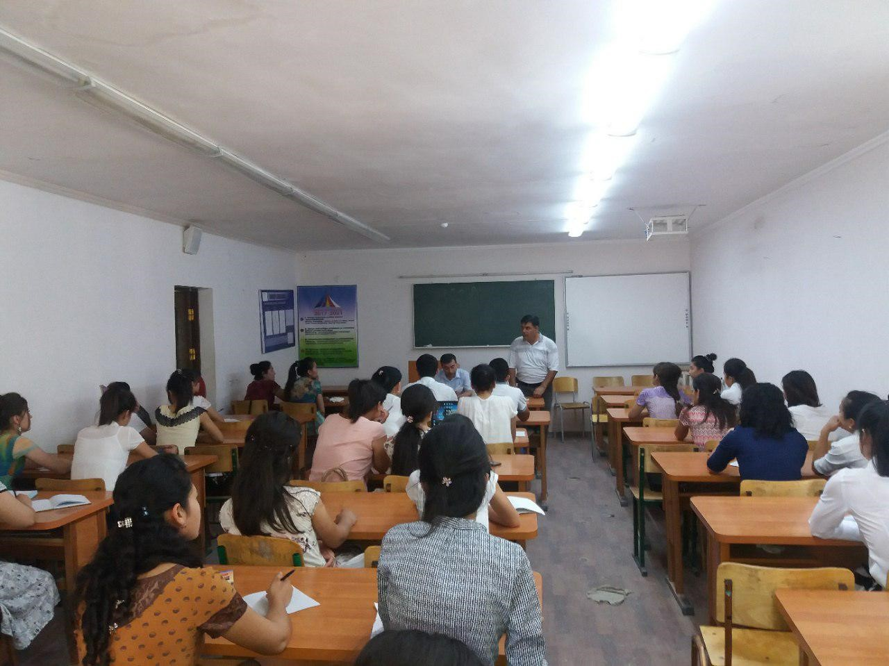 On the 14th of June 2019,there was held a conference in connectiin with organizing a dialectological practice for the second year students of the phil
